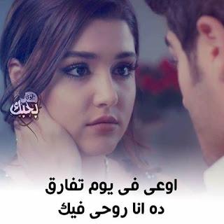 بالصور اجمل كلام يقال للحبيبة , صور لكلمات من الرومانسيه للحبيبه 4307 16