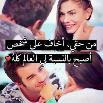 بالصور اجمل كلام يقال للحبيبة , صور لكلمات من الرومانسيه للحبيبه 4307 17