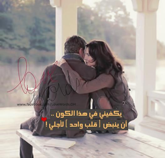 بالصور اجمل كلام يقال للحبيبة , صور لكلمات من الرومانسيه للحبيبه 4307 3