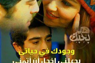 بالصور اجمل كلام يقال للحبيبة , صور لكلمات من الرومانسيه للحبيبه 4307 9 310x205