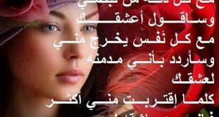 صورة شعر حب وشوق , اجمل الاشعار الرومانسية