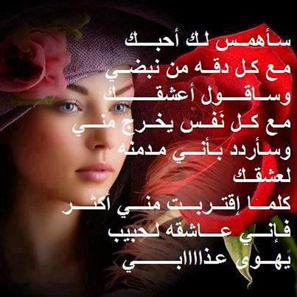 شعر حب وشوق اجمل الاشعار الرومانسية كيوت