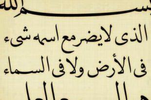 صورة كلمات دينيه مؤثره جدا ولها معنى جميل , اجمل الكلمات الدينية