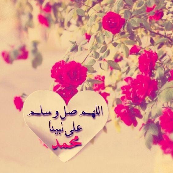 صور عن الرسول اجمل الصور عن النبى محمد كيوت