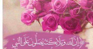 صورة صور عن الرسول , اجمل الصور عن النبى محمد 977 11 310x165