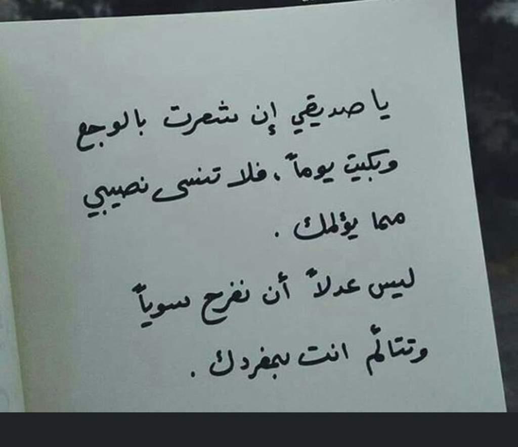 بالصور شعر عن الحب عراقي , اجمل شعر عن الحب 2302 4