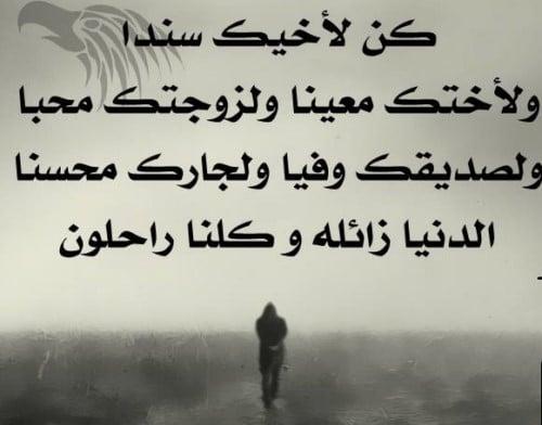 شعر عن الصديق عراقي اجمل العبارات والكلمات فى حب الصديق كيوت