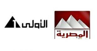 صور تردد قناة المصرية , كيفية تنزيل قنوات الاولى والثانية