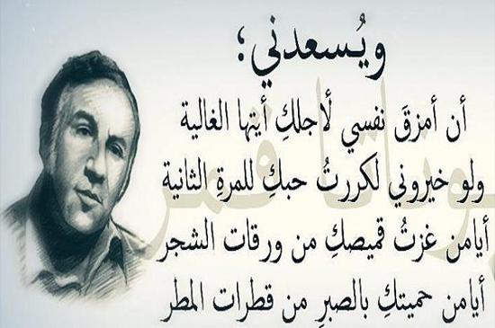 صورة اشعار نزار قباني , نبذة مختصرة عن الشاعر نزار قبانى
