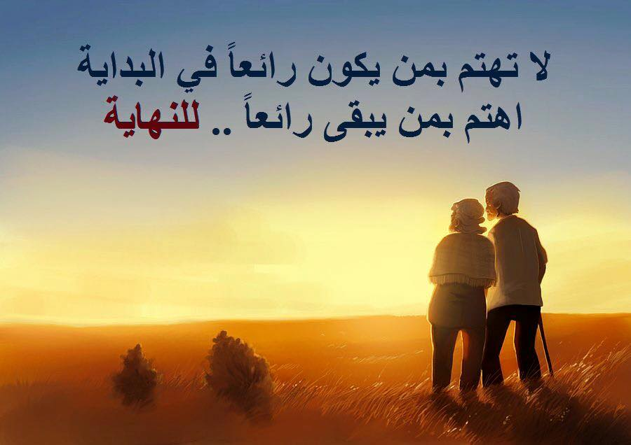 صورة اجمل رسالة حب , اروع مسجات في الحب والعشق