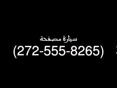 صورة رموز حرامى سيارات , كلمات سر لعبة حرامي سيارات