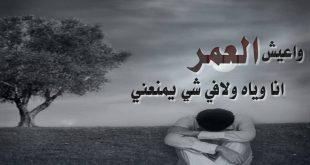 صور ابيات شعر قصيره حكم , اجمل العبارات الشعريه