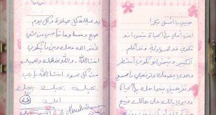 صورة كتابة رسالة الى صديقتي في المدرسة , اجمل الكلمات لصديقة الدراسه