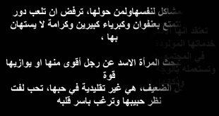 صور حظك اليوم برج الاسد المراة , توقعات اليوم للمراة الاسد واسرار عنها