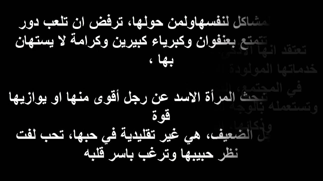 صورة حظك اليوم برج الاسد المراة , توقعات اليوم للمراة الاسد واسرار عنها