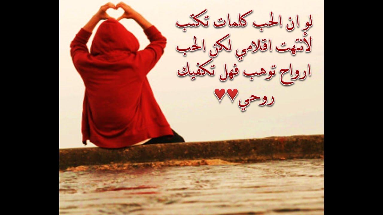 كلام رائع في الحب