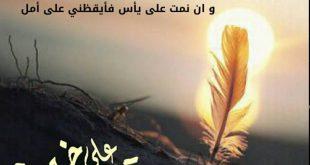 صور مسجات تصبحون على خير اسلامية , احدث صور رسائل تصبحون على خير اسلامية