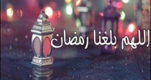 صور ادعية رمضان قصيرة , اجمل ادعية رمضان