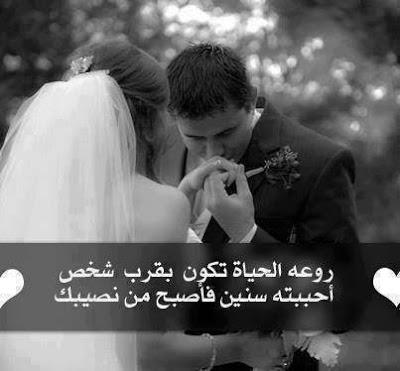 صورة كلام في الحب للحبيب , اجمل كلام ممكن تقوله للحبيب عن الحب