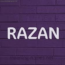 اسم رزان بالانجليزي