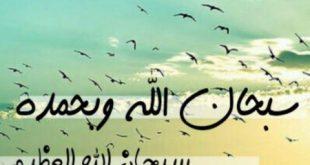 صورة صور واتس اب اسلامية , اجمل خلفيات اسلاميه للواتس
