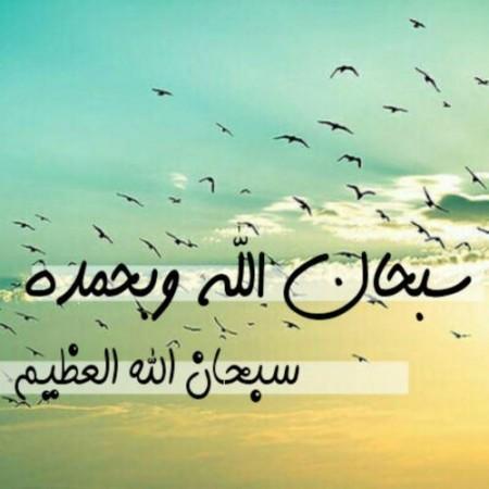 خلفيات اسلاميه للواتس 4464