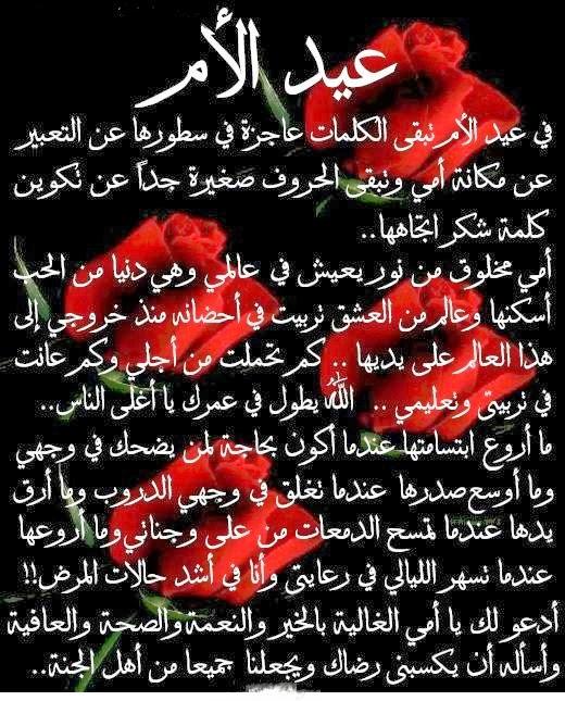 شعر حزين عن العيد الاضحى Shaer Blog 5