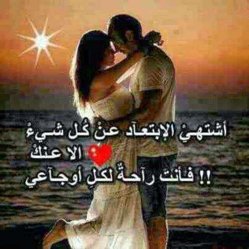 صورة اجمل كلام غزل للحبيبة , عبارات جميله حب وغزل للحبيبه