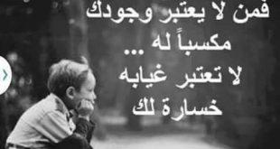 بالصور خيانة الصديق شعر مؤلم كلمات , عبارات وكلمات مؤلمة عن خيانةالاصدقاء 4697 12 310x165