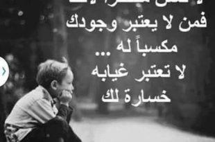 بالصور خيانة الصديق شعر مؤلم كلمات , عبارات وكلمات مؤلمة عن خيانةالاصدقاء 4697 12 310x205
