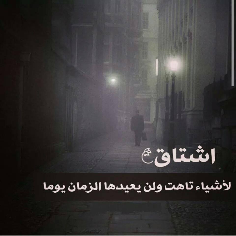 صورة بوستات للفيس بوك حزينه , طريقة اخراج الحزن بالبوستات الحزينه للفيس بوك