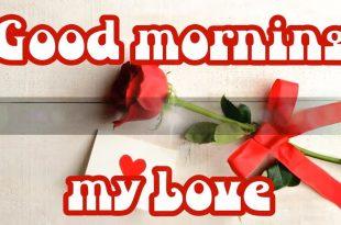 صور صور صباح للحبيب , احلى صباح لكلمات مع الحبيب