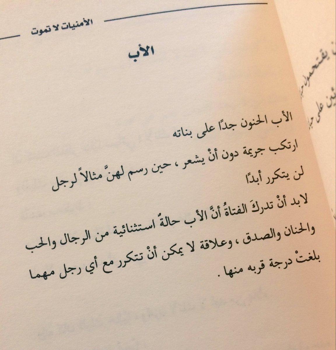 كلمات قصيره عن الاب الحنون Aiqtabas Blog