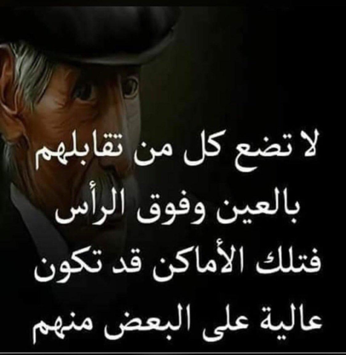 حكمة الصباح اشراقه صباح مع حكمه في الصميم كيوت