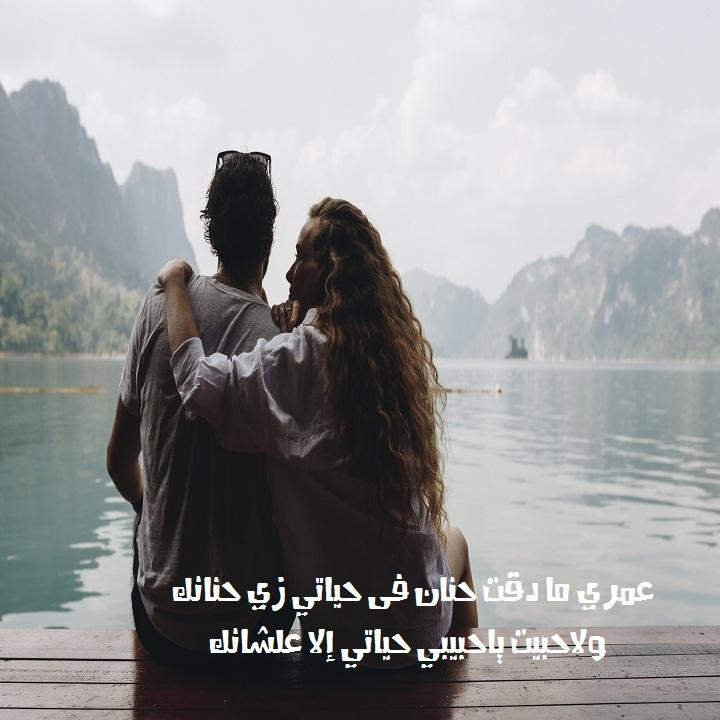 صورة عبارات حب وغرام , الاحبه وعبارات اصدق للحب والغرام 2075 3