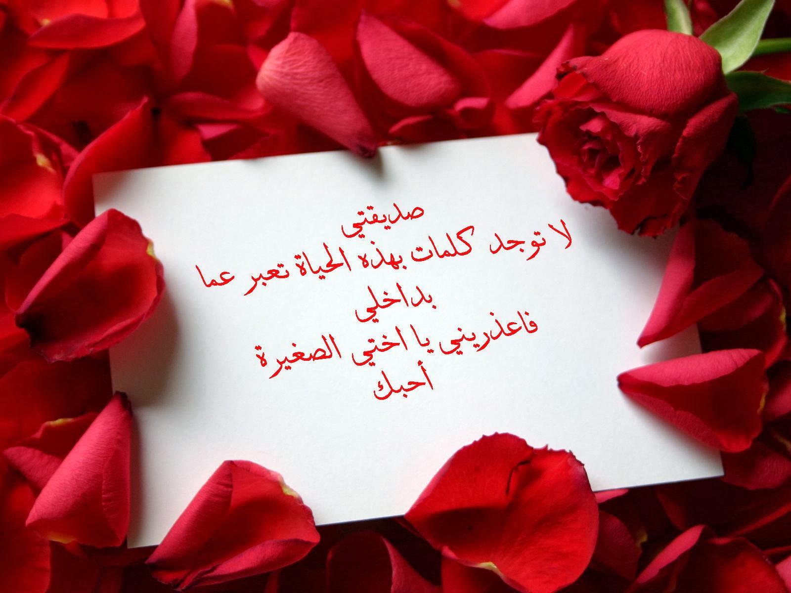 صورة عبارات حب وغرام , الاحبه وعبارات اصدق للحب والغرام 2075 4