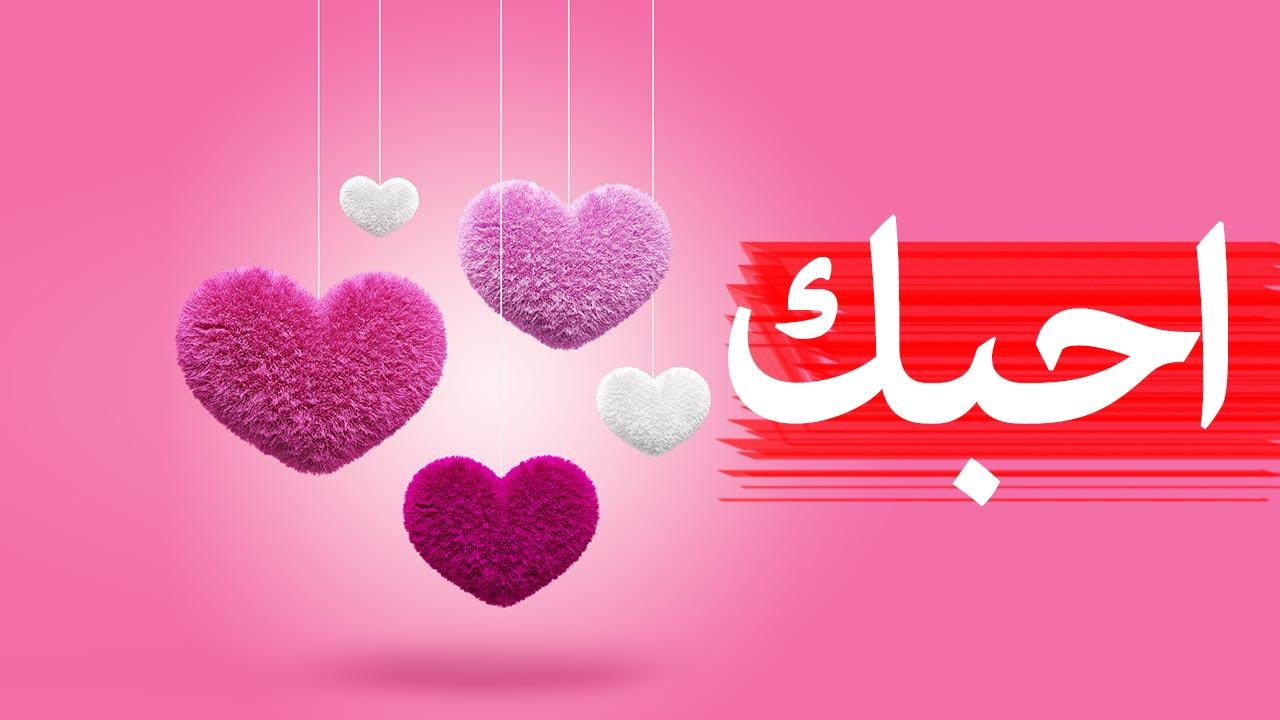 صورة عبارات حب وغرام , الاحبه وعبارات اصدق للحب والغرام 2075 6