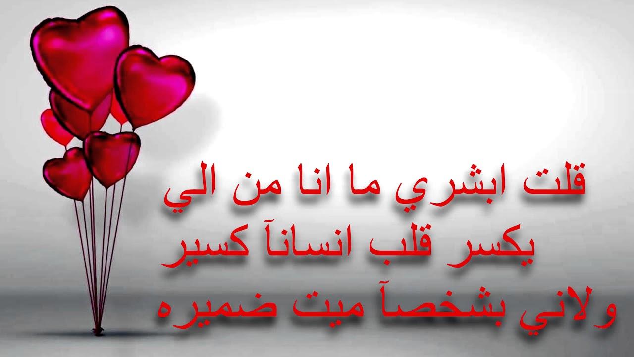 صورة عبارات حب وغرام , الاحبه وعبارات اصدق للحب والغرام 2075 8