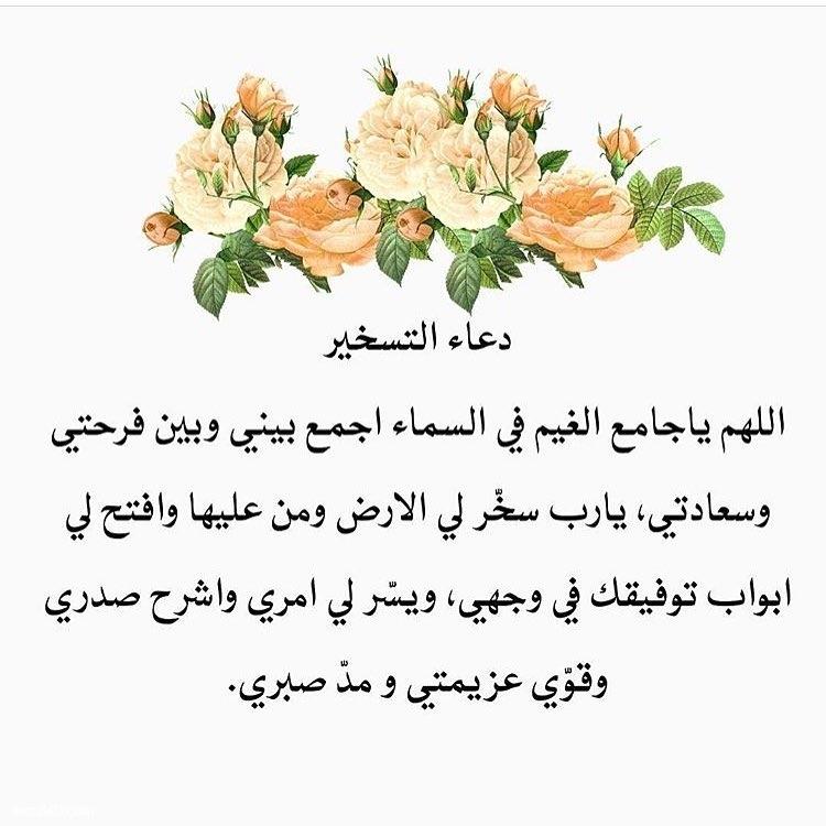صورة عبارات حب وغرام , الاحبه وعبارات اصدق للحب والغرام 2075