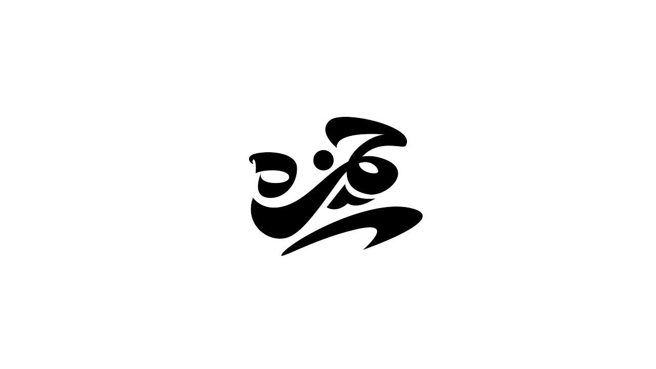 صورة معنى اسم حمزة , المعانى التى يحملها اسم حمزة
