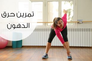صور رياضه لتخفيف الوزن , تمارين رياضية تساعد فى نقصان الوزن