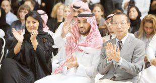 صورة ريما بنت بندر بن سلطان , الاميره السعوديه ريما وما لا كنت تعرفه عنها