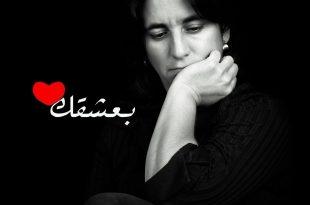 صور اجمل الصور الحزينة للبنات , اصعب لقطات الحزن والبكاء للبنات