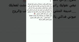 صور رسالة لصديقتي , الصداقه واجمل رسائل الصداقه