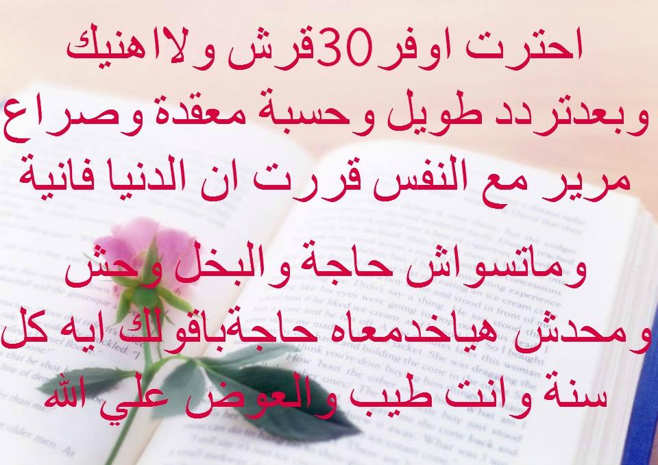 رسالة لصديقتي الصداقه واجمل رسائل الصداقه كيوت