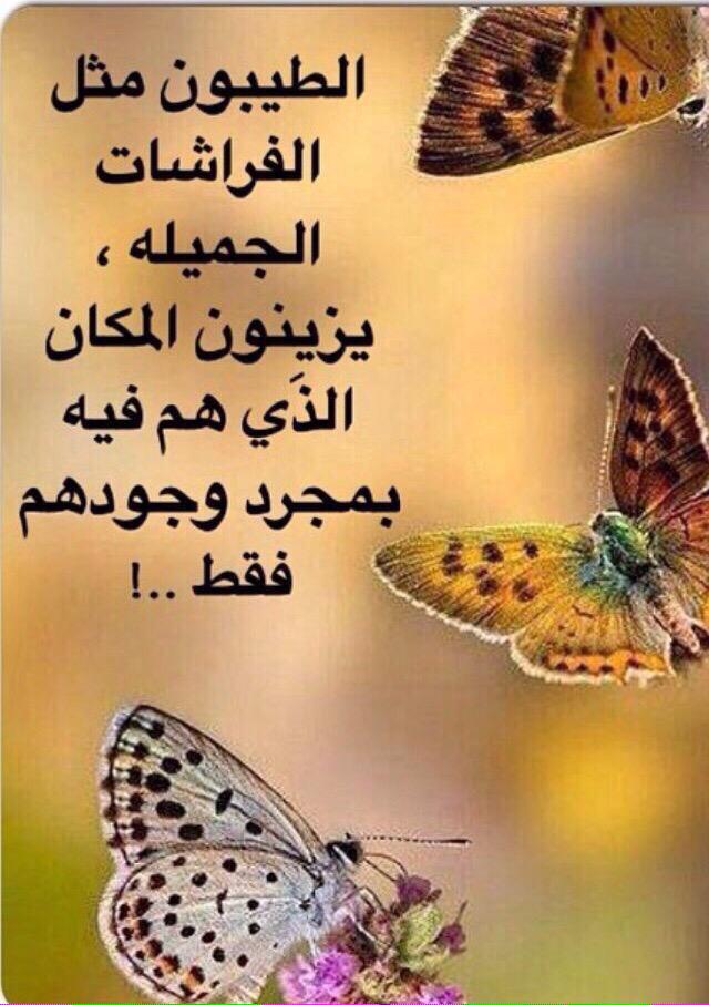 بالصور كلام حلو من القلب , الكلام الجميل الذي يسر القلب 655 10