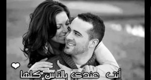 بالصور كلام رومانسي للعشاق , الرومانسيه بين العشاق كلام جميل 686 9 310x165