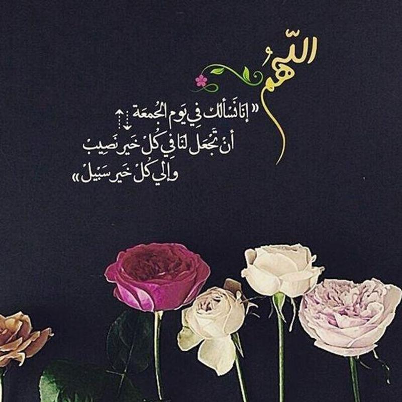 بالصور صور ادعيه دينيه , ادعيه دينيه في صور تجلب الراحه والسكينه 1997 10