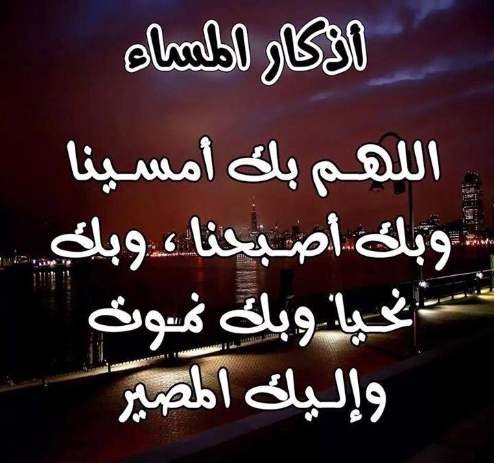 بالصور صور ادعيه دينيه , ادعيه دينيه في صور تجلب الراحه والسكينه 1997 11