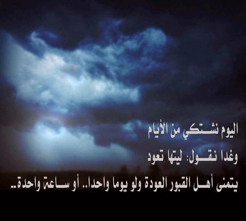 بالصور صور ادعيه دينيه , ادعيه دينيه في صور تجلب الراحه والسكينه 1997 2